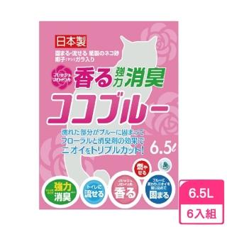 【藤浦】椰殼活性碳變色紙砂(粉色-花香)5L(6包入)