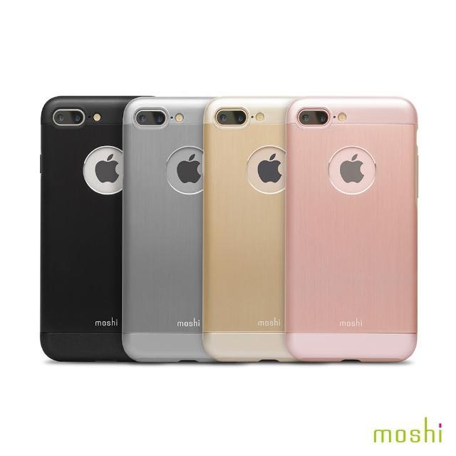 【Moshi】Armour for iPhone 8/7 Plus 超薄鋁製保護背殼 5.5 吋