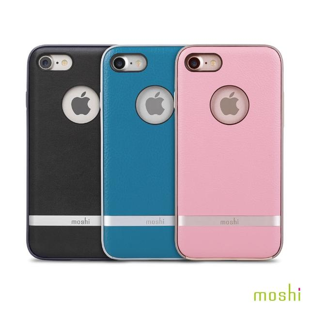【Moshi】Napa for iPhone 8/7 皮革雙料保護背殼 4.7 吋
