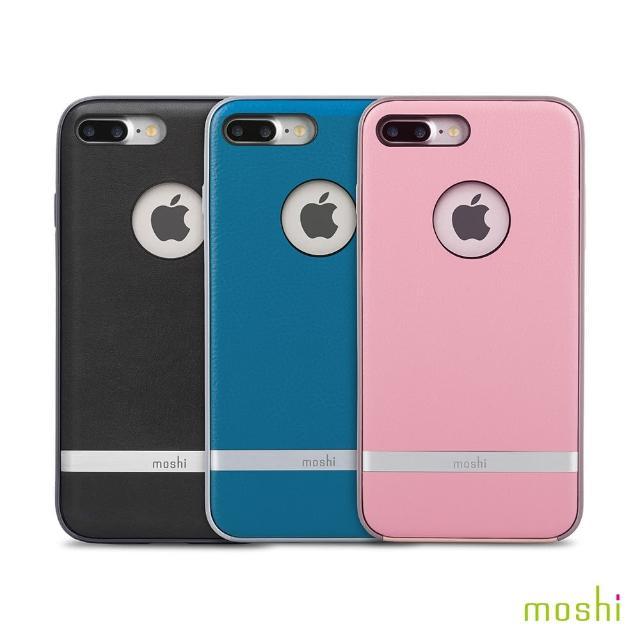 【Moshi】Napa for iPhone 8/7 Plus 皮革雙料保護背殼 5.5 吋