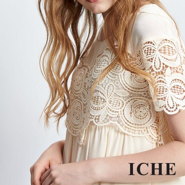 【ICHE 衣哲】3D蕾絲雕花造型洋裝