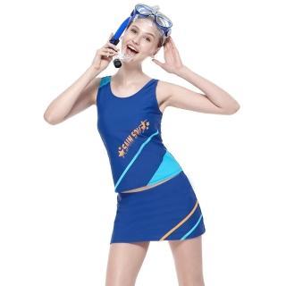【SAIN SOU】戲水/沙灘/踏浪大女三件式泳裝(附泳帽A93622)