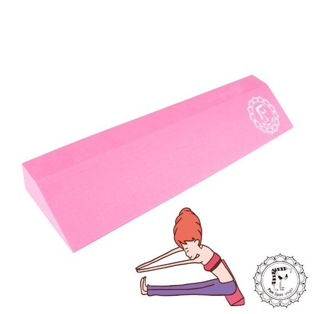 【Fun Sport Yoga】小瑪吉瑜珈體位輔助斜板/三角斜板 -yoga wedge(瑜珈)
