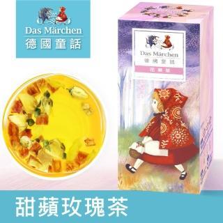 【德國童話】甜蘋玫瑰茶(125g/盒)