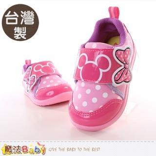 【魔法Baby】14-19cm女童鞋 台灣製迪士尼米妮授權正版專櫃款(sh9892)