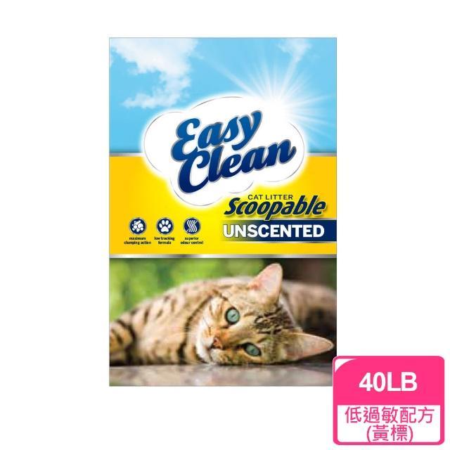 【沙奇】優質超凝結貓砂 黃標40LB/磅(G002C04)