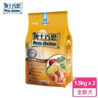 【福壽】博士巧思 生機活力-鮭魚馬鈴薯1.5kg(A831A01)
