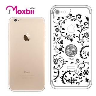 【Moxbii】iPhone 7 4.7吋 simpOcase光雕殼-青花瓷