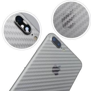 【D&A】Apple iPhone 7 / 4.7吋專用超薄光學微矽膠背貼(碳纖維卡夢紋)