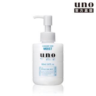 【UNO】俐落至上機能水(保濕型)/
