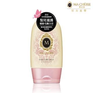 【瑪宣妮】髮梢修護精華乳(免沖洗)