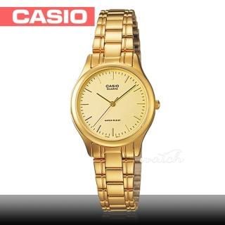 【CASIO 卡西歐】送禮首選 指針 不鏽鋼錶帶 優雅氣質 女錶(LTP-1128N)