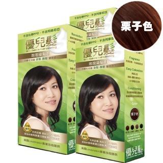 【優兒髮】美魔女泡泡染髮劑x3盒(栗子色)