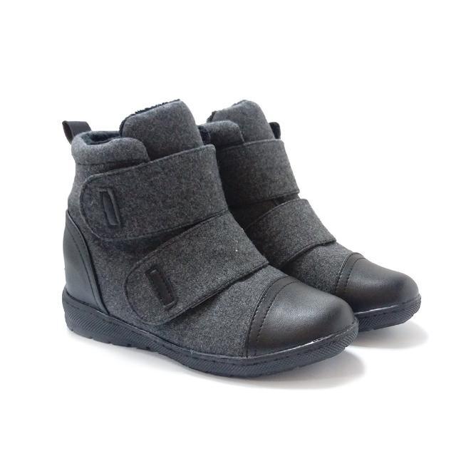 法國pierre cardin視覺激瘦內增高短靴(20)(S)