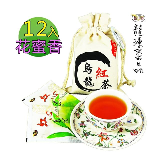 【龍源茶品】紅心烏龍-紅茶包1袋組(12包/棉袋)