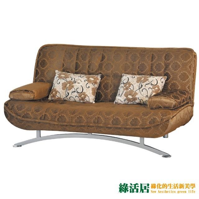 【綠活居】克納提  時尚咖絲絨布沙發床
