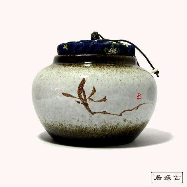 【古緣居 12H】手繪布蓋珍寶茶葉罐
