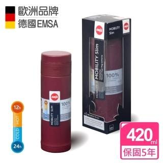 【德國EMSA】隨行輕量保溫杯MOBILITY Slim 保固5年(420ml-酒紅)