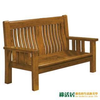 【綠活居】蘭夏之風 時尚柚木實木二人座沙發椅