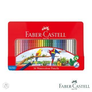 【Faber-Castell】紅色系 水性色鉛筆36色(鐵盒)