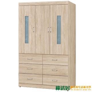 【綠活居】艾貝 木紋4尺開門式六抽衣櫃(吊桿+穿衣鏡+開放式多層格)