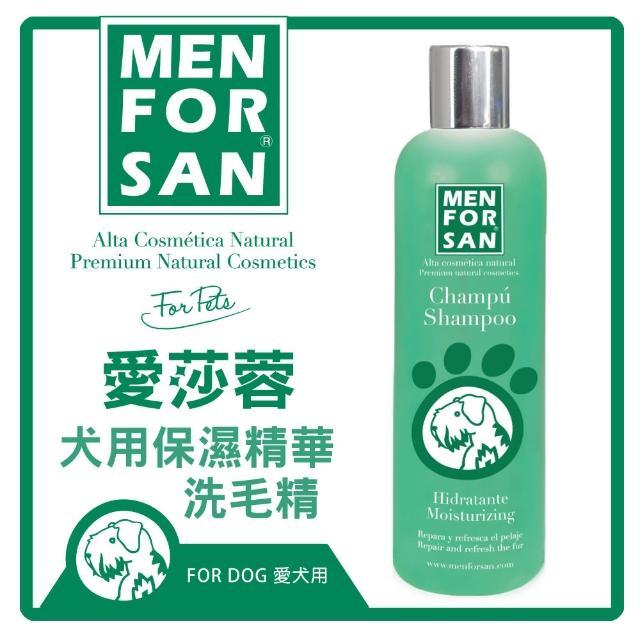 【愛莎蓉】犬用保溼精華洗毛精-青蘋果香- 300ml-4839(J001A15)