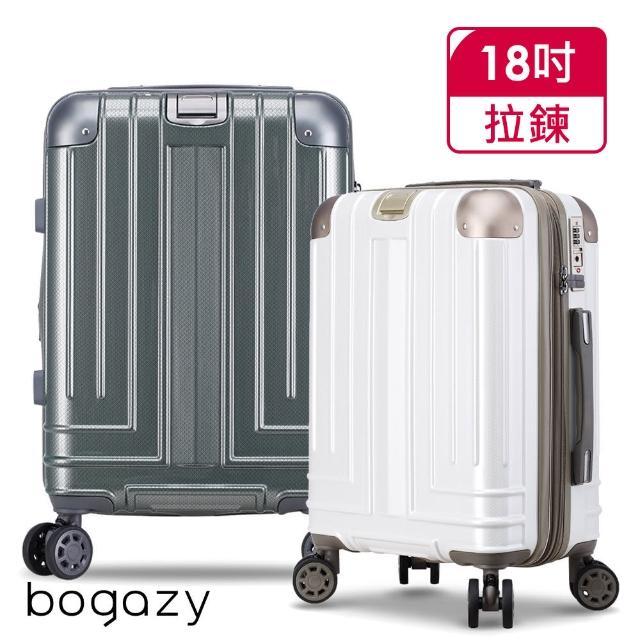 【Bogazy】冰封行者 20吋PC可加大鏡面行李箱(多色任選)