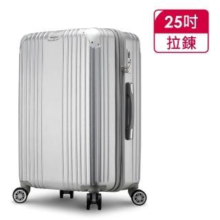 【Bogazy】冰封行者 24吋PC可加大鏡面行李箱(多色任選)