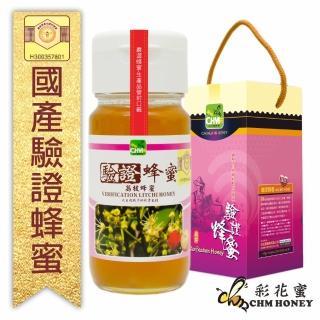 【彩花蜜】台灣養蜂協會驗證-荔枝蜂蜜700g