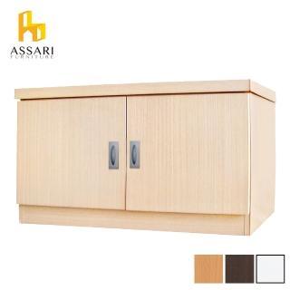 【ASSARI】經典雙門2.6尺座鞋櫃(寬76*深38*高45cm)