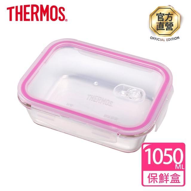 【THERMOS 膳魔師】耐熱玻璃保鮮盒1.05L(Z-GFC1050R-PK)