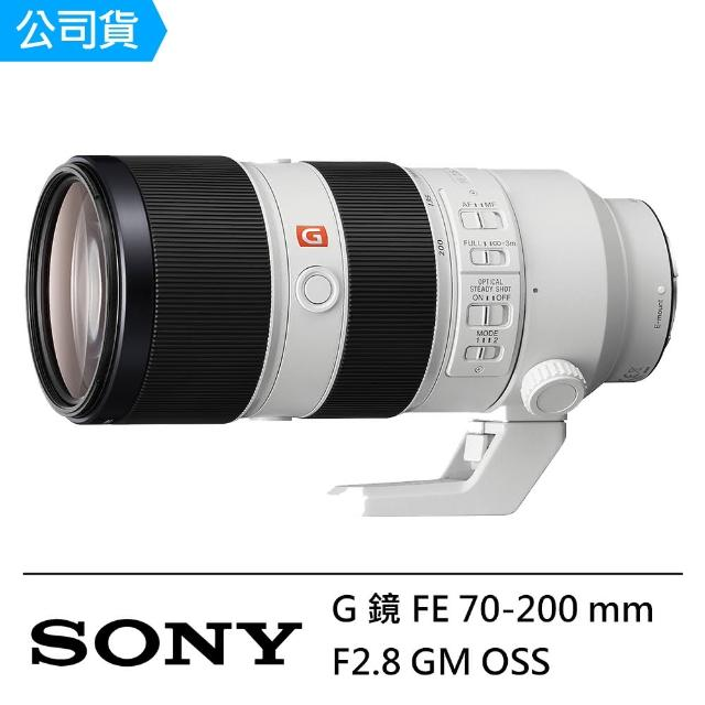 【SONY】G 鏡 FE 70-200 MM F2.8 GM OSS(公司貨)