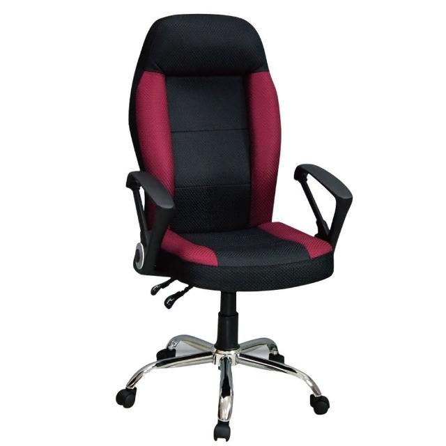 【Bernice】伊格人體工學電腦辦公椅(黑紅)