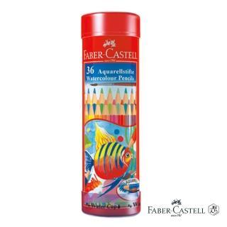 【Faber-Castell】紅色系 水性色鉛筆36色(棒棒筒)