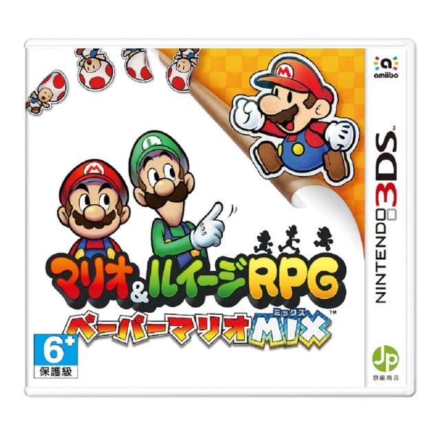 【任天堂】瑪利歐與路易吉 RPG 紙片瑪利歐 MIX/日(3DS軟體)