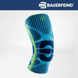【德國 Bauerfeind】博爾汎 頂級專業護具 Knee Support 機能款 膝寧護膝(藍)