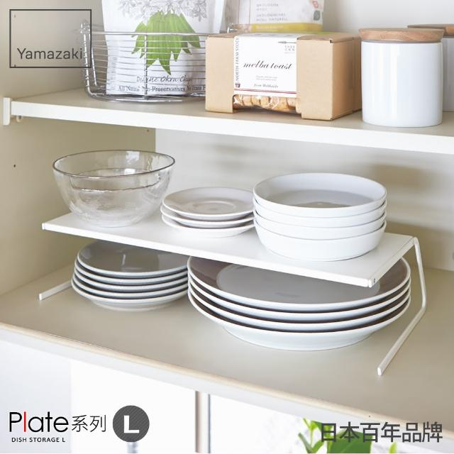 【YAMAZAKI】Plate兩用盤架(L)