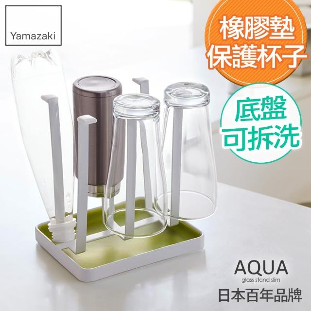 【日本YAMAZAKI】AQUA瀝水杯架(綠)
