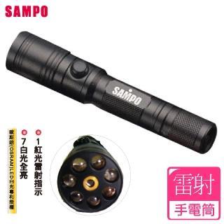 【SAMPO】聲寶紅白光手電筒LFR910L