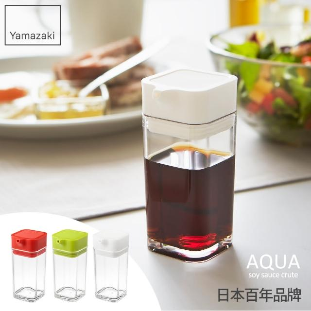 【日本YAMAZAKI】AQUA可調控醬油罐(白)