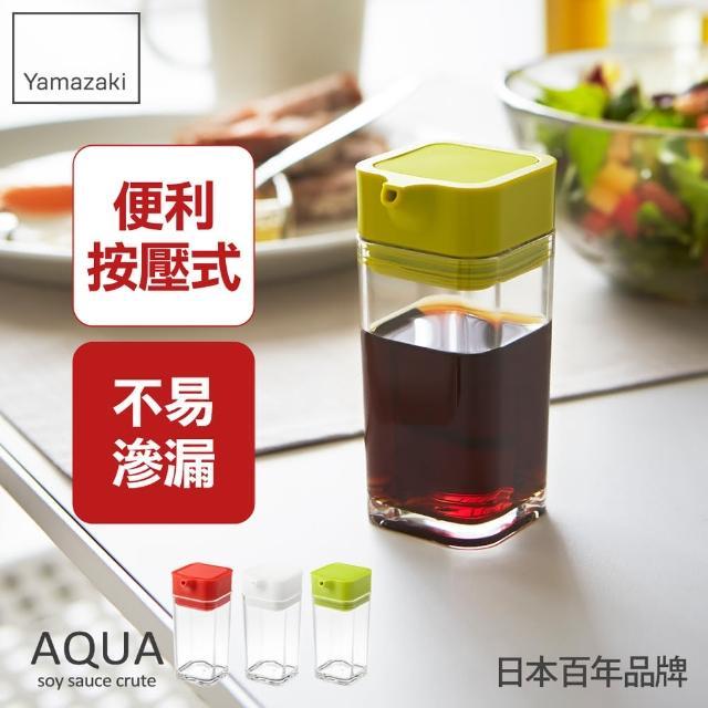 【日本YAMAZAKI】AQUA可調控醬油罐(綠)