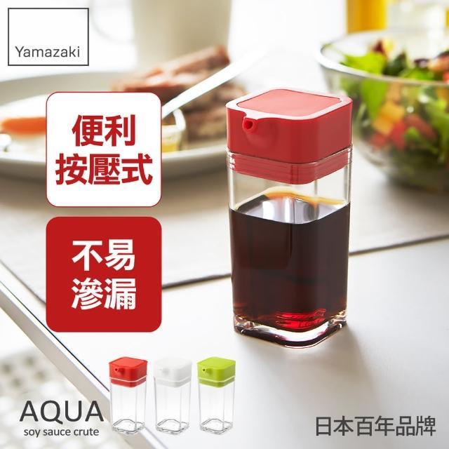 【日本YAMAZAKI】AQUA可調控醬油罐(紅)