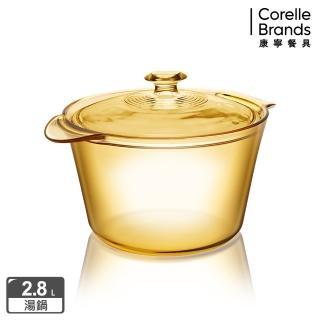 【美國康寧 Visions】Flair 3.8L晶華鍋