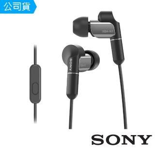【SONY】平衡電樞入耳式耳機 XBA-N1AP(公司貨)