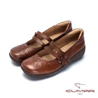 【CUMAR】舒適嚴選 舒適真皮厚底娃娃鞋(棕色)