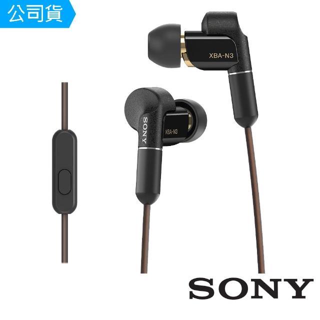 【SONY】平衡電樞入耳式耳機 XBA-N3AP(公司貨)