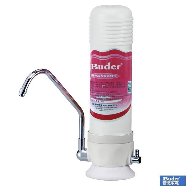 【普德Buder】FHE-1100 多效複合式超濾淨淨水器(★台灣製造 ★免鑽孔)