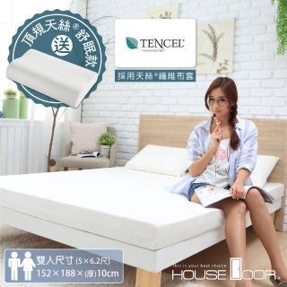 【House Door】TENCEL天絲纖維布10cm厚全平面竹炭記憶床墊-雙人5尺(天絲纖維 竹炭 釋壓 記憶床墊)