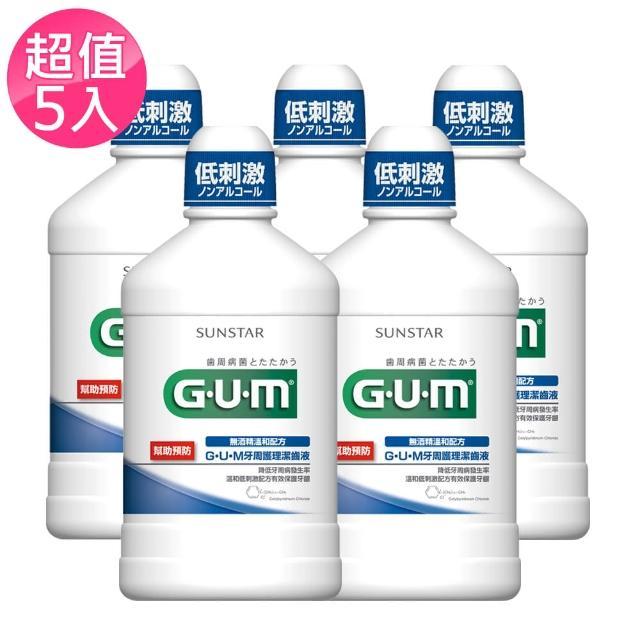 【GUM】新牙周護理潔齒液500mlx5入