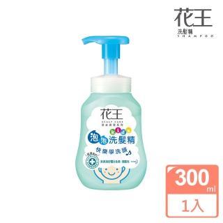 【花王】植萃弱酸洗髮精兒童專用(300ml)